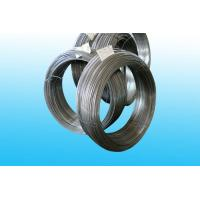 Buy cheap No Coated Steel Bundy Tube / Welding Tubes Be Easy To Bend 4.76  X  0.6  mm Used For Freezer from wholesalers