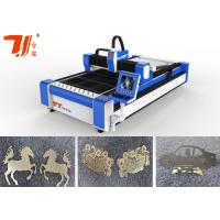 Buy cheap Original Fiber Laser Laser Cutting Machine For Metal / Alloy Steel / Copper from wholesalers
