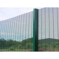 Buy cheap Prison Fence product