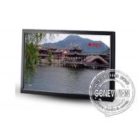 Buy cheap Widescreen 37 Inch Medical Grade Computer Monitor Sdi Embedded Audio And 1080p from wholesalers