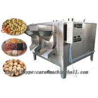 Buy cheap Pine Nut Roasting Machine|Cashew Nut Baking Machine For Sale|Nuts Roaster Price from wholesalers