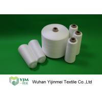 Buy cheap Paper Cone Or Plastic Cone Polyester Spun Yarn In 100% Virgin Bright AAA Grade product