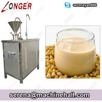 Buy cheap Soybean Milk Making Machine|Soya Milk Grinder Production Plant from wholesalers