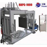 Buy cheap China epoxy resin automatic pressure gelation machine for bushing ,insulator, CT,PT,SF6 shells from wholesalers