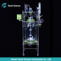 China Reaction Kettle Good Price 200L Lab Jacketed Chemical Unit on sale