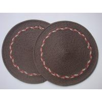 Buy cheap Crochet  round placemat, 38cm  table mat; product