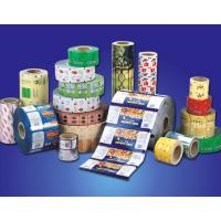 Buy cheap color printed foods packaging plastic film roll for rice,candy,coffee,bread from Wholesalers