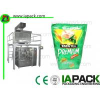 Buy cheap 500g Tea Bag Premade Pouch Packing Machine Including Linear Scale from wholesalers