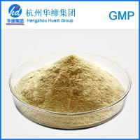Buy cheap Natural Animal Extracts Bovine Bile / Cattle Bile Powder Medical Grade from GMP from wholesalers
