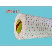 Buy cheap 3M 4920 VHB Tape from wholesalers