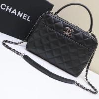 Buy cheap Chanel Bags brand designer chain bag in rhomboids with top handle replica cheap zipper with logo from wholesalers