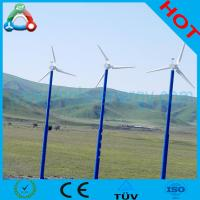 Buy cheap Wind And Solar Panel Hybrid Electric Generating System from wholesalers