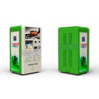 Buy cheap Self  Service Free Standing Bottle Recycling Machine And smart Currency For Terminal from wholesalers
