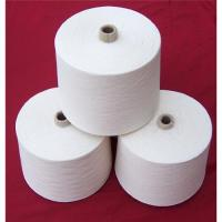 Buy cheap Polyester and cotton blended yarn T/C 80/20 45s from wholesalers