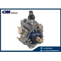 Buy cheap Foton truck Diesel Motor  Cummins ISF 2.8L  engine parts Bosch  0445020119 Fuel Injection Pump 4990601 from wholesalers