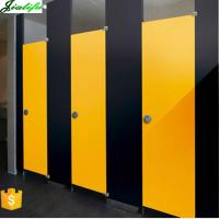 Buy cheap Bathroom stall cubicles partition waterproof hpl laminate for sale from wholesalers