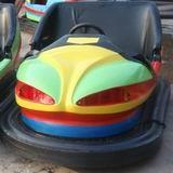 Buy cheap Joy and bumper cars are superior to other manufacturers from wholesalers
