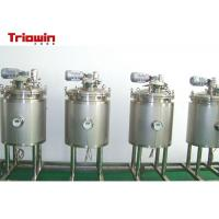 Buy cheap Phytoextraction Beverage Processing Plant Herbal Extraction Machine High Efficiency from wholesalers