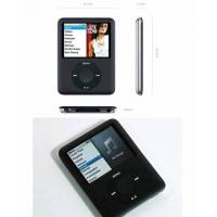 Buy cheap MP4 Player-MV1-1.8 Inch Screen(FM) from wholesalers