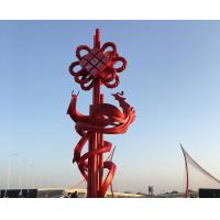Buy cheap Painted Modern Garden Sculptures Outdoor Decorative Stainless Steel Statues from wholesalers