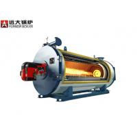 Buy cheap Horizontal Thermal Oil Heater Boiler For Hot Oil Heating System Working from wholesalers