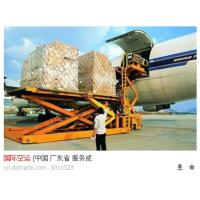 Buy cheap chain Shenzhen, Guangzhou, Hong Kong air cargo service to Dammam(DMM) from wholesalers