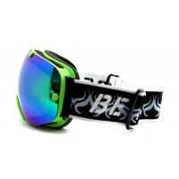 Buy cheap FDA & CE certificate ski boarding goggles,sports eyewear glasses,polarized ski goggles from wholesalers
