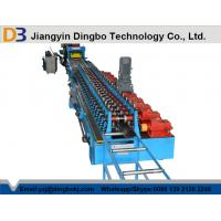 Buy cheap Euro Style Door Frame Roll Forming Machine With Chain Or Gear Box Driven System from wholesalers