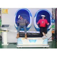 Buy cheap 9D VR Game Simulator Machine with 19 Inch Or 42 Inch Stand Touch Screen product