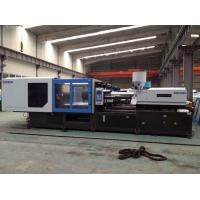 Buy cheap Servo Type PVC Injection Moulding Machine from wholesalers