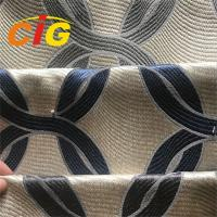Buy cheap Luxury Jacquard Decorative Heavy Fancy Curtains Fabric Fire Resistant from wholesalers