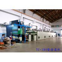 Energy Saving Fabric UV Protective Coating Euipment / Powder Coating Machine