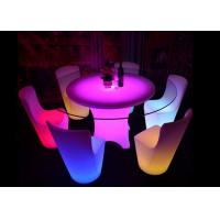 Buy cheap Color Changing LED Table Furniture ABS Bass PE Materials 8 - 12 Hours Working Time product