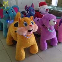 Buy cheap Hansel amusement rides manufacturers electric dog walking machine  for shopping mall from wholesalers