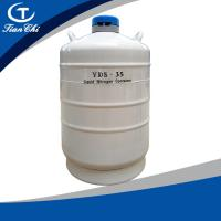 Buy cheap TianChi Liquid nitrogen biological container 35L Very low liquid nitrogen evaporation from wholesalers