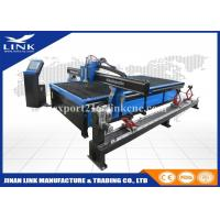 Buy cheap Torch Table Top CNC Router Plasma Cutter Fastcam Software With Drilling Head from Wholesalers