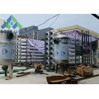 Buy cheap Stainless Steel Commercial Ro Water Purification Systems , RO Water Filter System from wholesalers