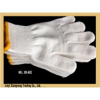 Buy cheap 10G String Knit Cotton& Polyester Mixed Work Gloves from wholesalers