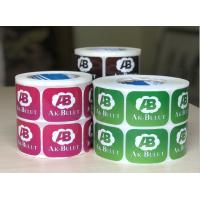 Buy cheap Rectangle Shape Glossy Laser Labels Waterproof High Gloss Sticker Paper from wholesalers
