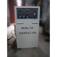 Buy cheap ultrasonic metal surface processing machine from wholesalers