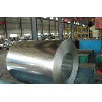 Buy cheap Heavy Zinc Coated Galvanized Steel Coil 600 - 1250mm Width ISO9001-2008 from wholesalers