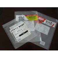 Buy cheap Strong Sealing Strength High temperature plastic Retort Pouch Bag from wholesalers