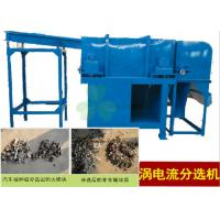 Buy cheap Aluminum / Copper Recycling Eddy Current Separator Machine 4.0+0.75kw Power from wholesalers