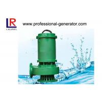 Buy cheap 100HP High Pressure Submersible Sewage Water Pump Single Stage Vertical from wholesalers