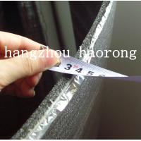 Buy cheap EPE Foam Cover Aluminium Film,Reflective Insulation Aluminium Film With EPE from wholesalers