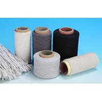 Buy cheap Polyester Cotton Thread Yarn , Industrial Sewing Thread 3S - 21S Yarn Counts from wholesalers