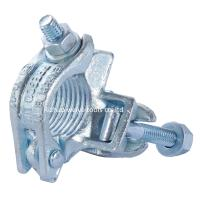 Buy cheap UK scaffolding  double  couplers  types of  scaffold clamps from wholesalers
