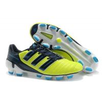 Buy cheap Predator absolute xtrx sg , IV TRX FG  sprintskin cleats boots Soccer Shoes  from wholesalers