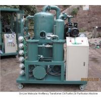 Buy cheap ZYD HIGH VACUUM TRANSFORMER OIL FILTRATION EQUIPMENT/ OIL FILTERING SYSTEM ZN Distinctive Oil Filtration System For Transformer Oil Insulation Oil,  Cable Oils. High-vacuum Transformer Oil Purifier Machine product