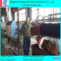 Buy cheap 630-1380mm Inner Pressure HDPE Pre-insulated Pipe Making Machine from wholesalers
